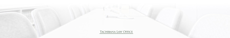 Tachibana Law Office
